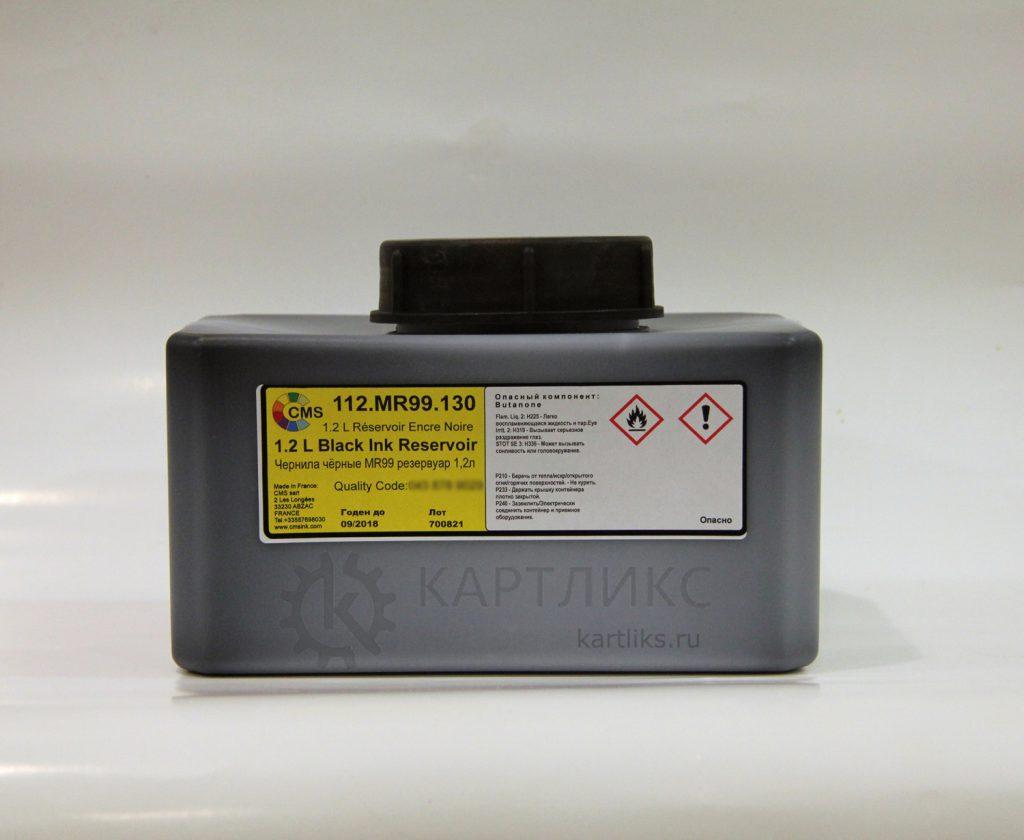 112-MR99-130 Чернила для Domino® IR299BK