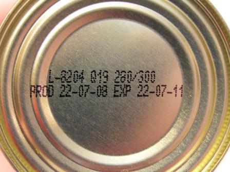 Маркировка консервов