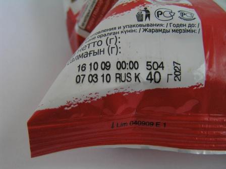 Термотрансферная маркировка сыпучих продуктов